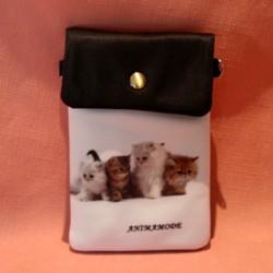 Pochette de téléphone bébé chat persan