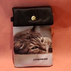 Pochette de téléphone tête chat tigré